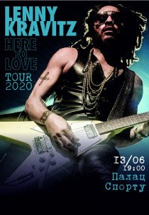 "Lenny Kravitz ""HERE TO LOVE"""
